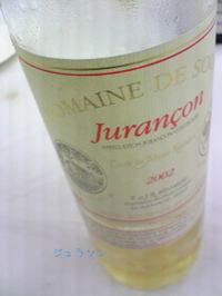 Dvc00028