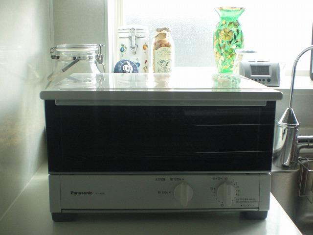 Cimg5489